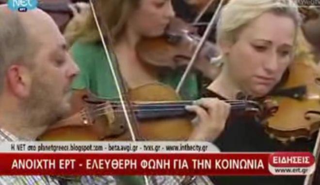 Τελευταία συναυλία με δάκρυα από την Εθνική Συμφωνική Ορχήστρα της ΕΡΤ