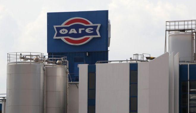 Η Γαλακτοβιομηχανία  ΦΑΓΕ μεταφέρει την έδρα της στο Λουξεμβούργο. Στη φωτογραφία οι κεντρικές εγκαταστάσεις της εταιρείας στη Μεταμόρφωση Αττικής. (EUROKINISSI // ΠΑΝΑΓΟΠΟΥΛΟΥ ΓΕΩΡΓΙΑ)
