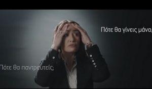 Συνέδριο Γονιμότητας: Η Κατερίνα Σακελλαροπούλου αποσύρει την αιγίδα της