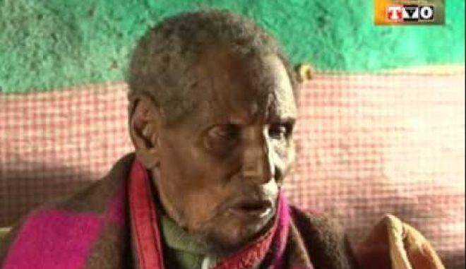 Dhagabo Ebba, ο άνδρας που ισχυρίζεται ότι είναι 160 ετών