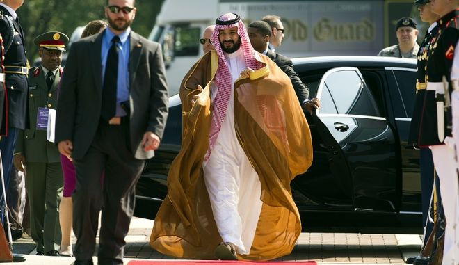 Saudi Arabia Defense Minister Mohammad bin Salman Al Saud arrives to attend the Global Coalition to Counter ISIL Meeting, hosted by Defense Secretary Ash Carter, at Andrews Air Force Base, Md., Wednesday, July 20, 2016. Defense and foreign ministers from more than 30 nations are gathering in Washington to plan the next steps in the fight against the Islamic State group and to determine what more they can do as the fights for key cities in Iraq and Syria move forward.   (AP Photo/Cliff Owen)