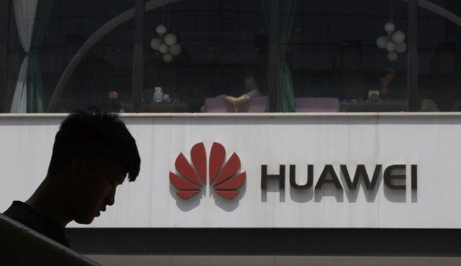 Η εταιρεία Huawei