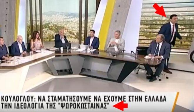 """Αποχώρηση Κικίλια από την εκπομπή του ΑΝΤ1, """"Καλημέρα Ελλάδα"""""""