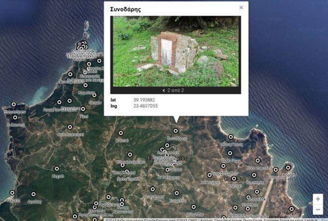 Ψηφιακός χάρτης με 238 τοπωνύμια της Σκιάθου, με 'οδηγό' τον Αλέξανδρο Παπαδιαμάντη