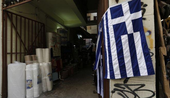 Στιγμιότυπα από την καθημερινή ζωή στην Αθήνα