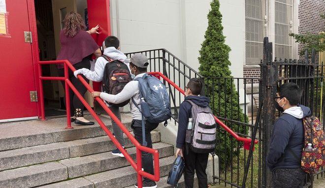 Σχολείο στη Νέα Υόρκη, ΗΠΑ.