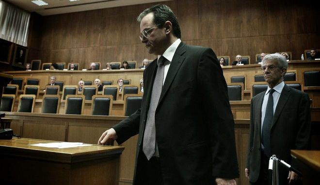 ,      ,     ` `,  , 25 , 2015 / Former finance minister George Papakonstantinou appears before a special court to face charges for allegedly tampering with a confidential tax document known as the 'Lagarde list', in Athens, Greece on February 25, 2015