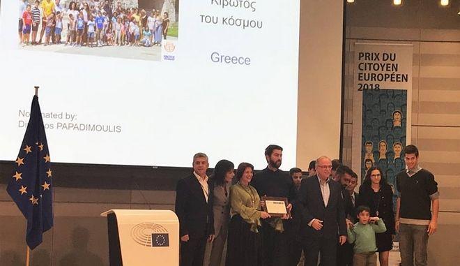 """Βραβείο Ευρωπαίου Πολίτη για το 2018 στον πατέρα Αντώνιο και 10 παιδιά της """"Κιβωτού του Κόσμου"""""""