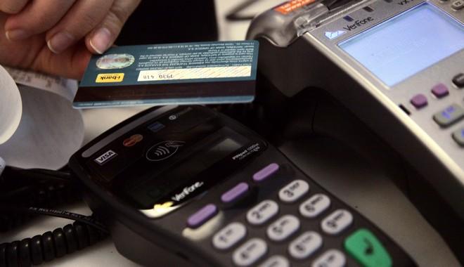 Ηλεκτρονική πληρωμή