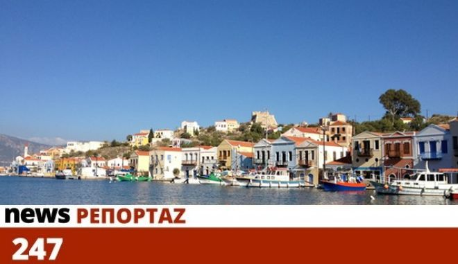 Τα προβλήματα σύνδεσης στέλνουν τους Καστελοριζιούς στην Τουρκία για να επιστρέψουν στην Ελλάδα