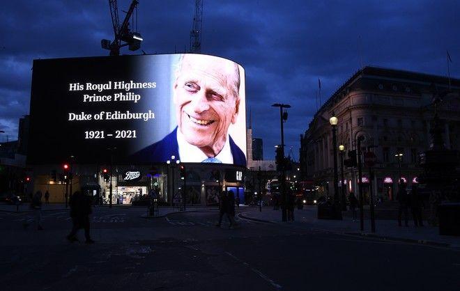 Η είδηση του θανάτου του Πρίγκιπα Φίλιππου στη Βρετανία