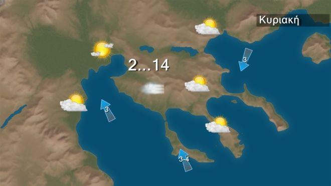 Λιακάδα την Κυριακή - Μέτριοι άνεμοι και άνοδος της θερμοκρασίας