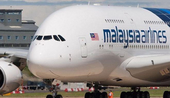 Η Malaysia Airlines είναι ''τεχνικά σε πτώχευση''