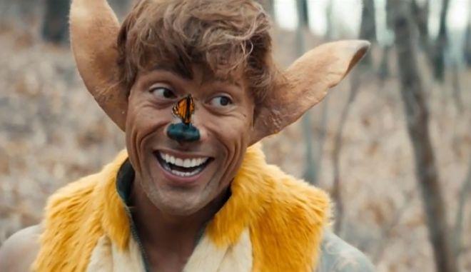 Ο Rock είναι ο Bambi το Ελαφάκι που θέλεις να χαϊδέψεις;