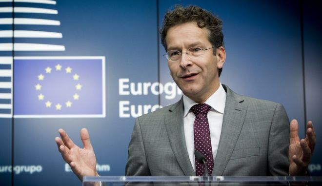 Συνέντευξη τύπου του προέδρου του Eurogroup Γερολυν Ντάισελμπλουμ στις Βρυξέλλες, το Σάββατο 27 Ιουνίου 2015. (EUROKINISSI/ΕΥΡΩΠΑΪΚΗ ΕΝΩΣΗ)