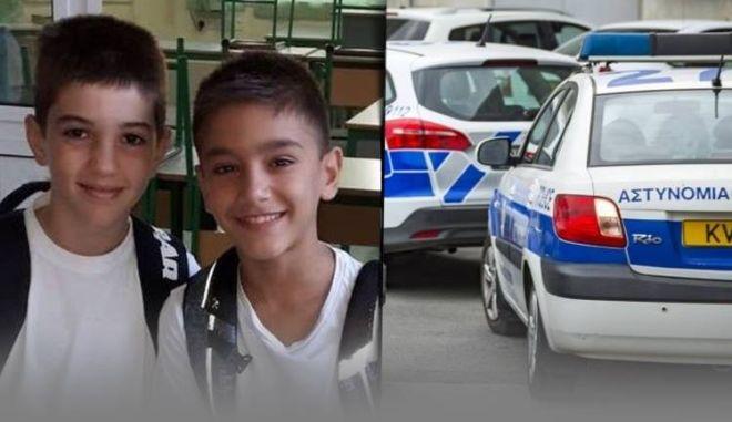 Κύπρος: Εντοπίστηκαν τα δύο παιδιά