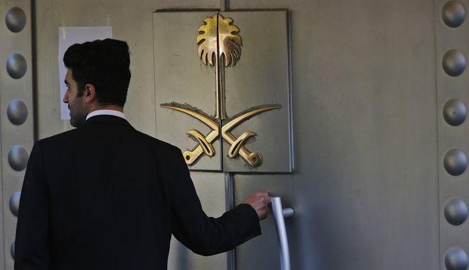 H πρεσβεία της Σ. Αραβίας στην Κωνσταντινούπολη όπου δολοφονήθηκε ο δημοσιογράφος Τζαμάλ Κασόγκι