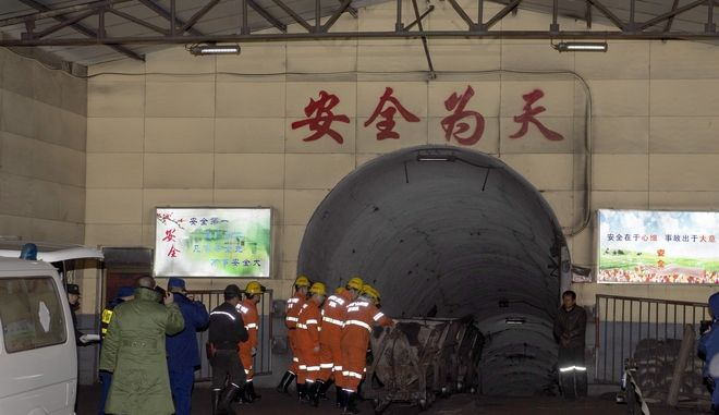 Έκρηξη μεθανίου στην Κίνα