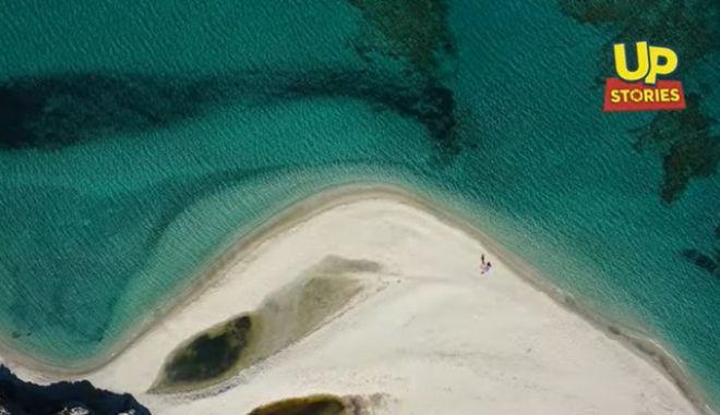 Μεγάλη Άμμος: Η παραλία της Εύβοιας που πρωταγωνιστεί στο σποτ για τον τουρισμό