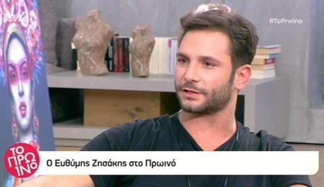 """Ευθύμης Ζησάκης: """"Μια περίοδο δεν είχα χρήματα και κοιμόμουν στο παγκάκι"""""""