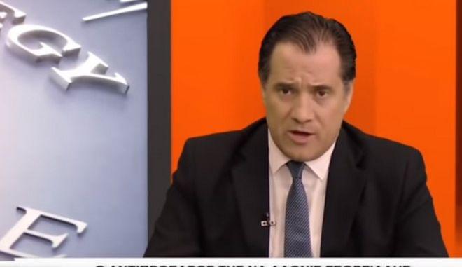 """ΣΥΡΙΖΑ για Άδωνι και """"να πέσουν οι κομμουνιστές"""": Σε ακροδεξιό παραλήρημα ο αντιπρόεδρος της ΝΔ"""