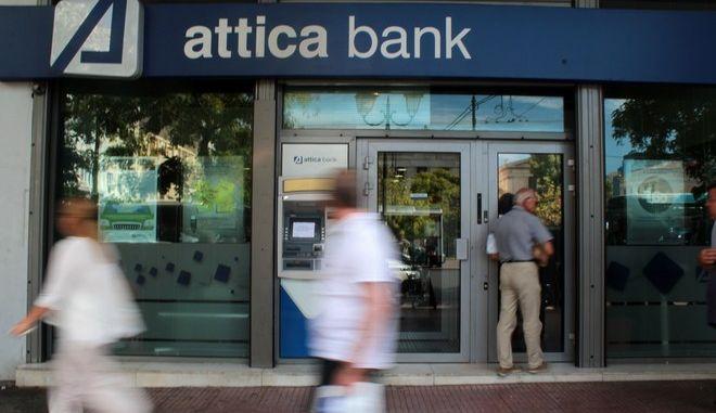 Υποκατάστημα της Attica Bank στην Αθήνα την Τρίτη 20 Σεπτεμβρίου 2016. (EUROKINISSI/ΣΤΕΛΙΟΣ ΣΤΕΦΑΝΟΥ)