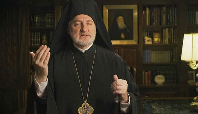 In this image from video, Archbishop Elpidophoros, Greek Orthodox Archdiocese of America, gives the benediction at the close of the third night of the Democratic National Convention on Wednesday, Aug. 19, 2020. (Democratic National Convention via AP)