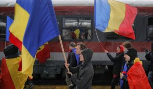Ρουμανία: Δεκάδες χιλιάδες διαδήλωσαν κατά της διαφθοράς
