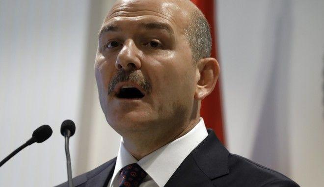 Ο Τούρκος υπουργός Εσωτερικών Σουλεϊμάν Σοϊλού.