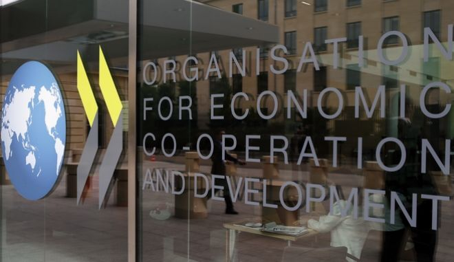 Τα γραφεία του Οργανισμού Οικονομικής Συνεργασίας και Ανάπτυξης.