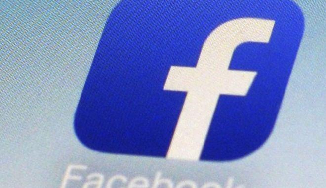 Λογότυπο του Facebook