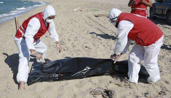Ναυάγιο με μετανάστες στη Λιβύη