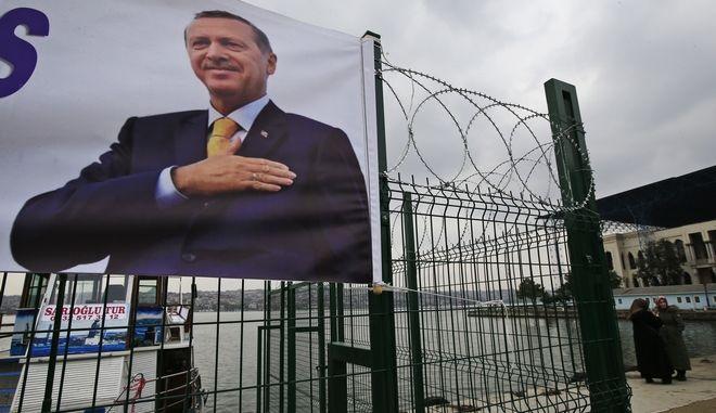 Αφίσα του Ρετζέπ Ταγίπ Ερντογάν στην Κωνσταντινούπολη