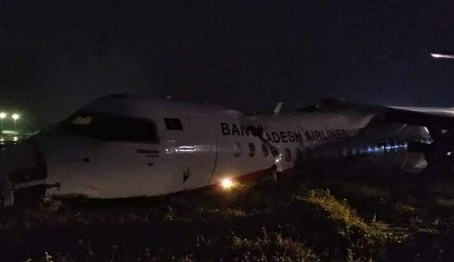 Εικόνα από το ατύχημα στο διεθνές αεροδρόμιο της Γιανγκόν