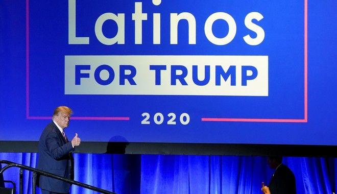 Ο Ντόναλντ Τραμπ σε συζήτηση με λατινοαμερικανούς οπαδούς του