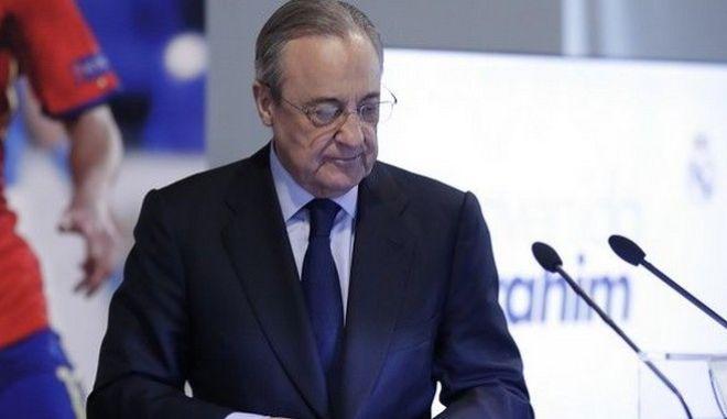 """Πέρεθ: """"Η European Super League μπήκε σε αδράνεια, παραμένει εδώ"""""""
