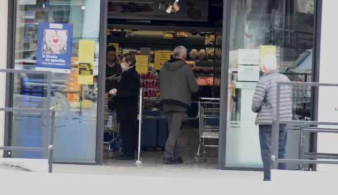 Σούπερ μάρκετ σε καιρό κορονοϊού