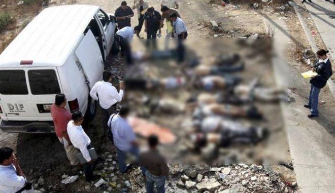 Φρίκη στο Μεξικό: Ανακάλυψαν 11 πτώματα με σημάδια από βασανιστήρια