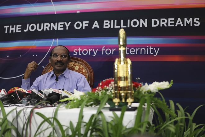 Ινδία Πύραυλος τέθηκε σε τροχιά γύρω από τη Σελήνη