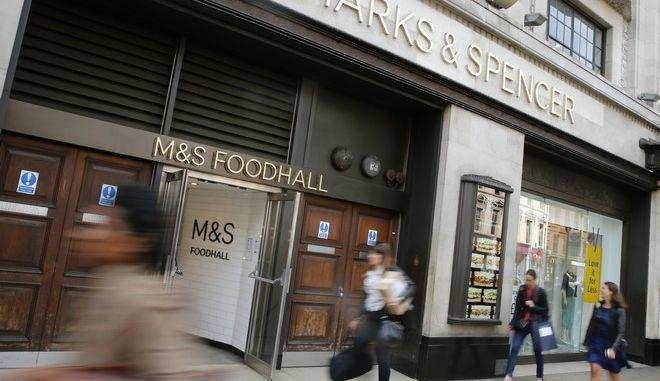 Η βρετανική αλυσίδα καταστημάτων λιανικού εμπορίου Marks and Spencer