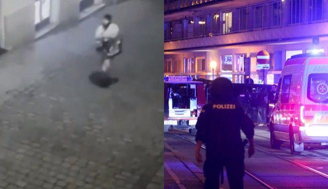 Επίθεση στη Βιέννη: Γεννημένος στην πόλη με καταγωγή από τη Βόρεια Μακεδονία ο τζιχαντιστής δράστης