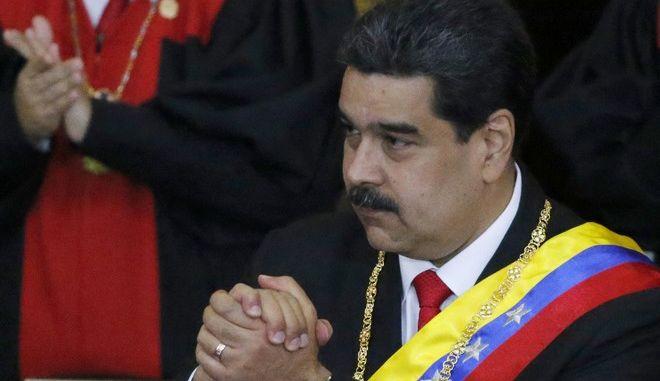 Ο πρόεδρος της Βενεζουέλας Νίκολας Μαδούρο κατά τη διάρκεια τελετής για την έναρξη της δικαστικής χρονιάς