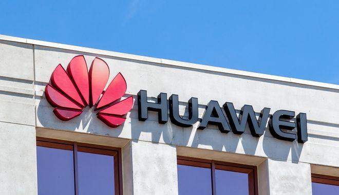Γραφεία της Huawei (Φωτογραφία αρχείου)