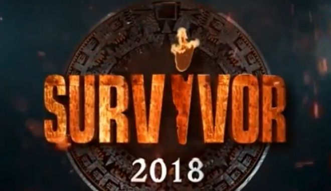 Survivor 2: Αυτό είναι το νέο τρέιλερ - Πότε κάνει πρεμιέρα