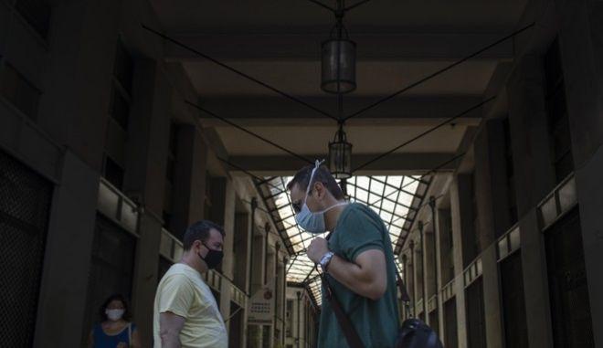 Ελλάδα εν μέσω πανδημίας
