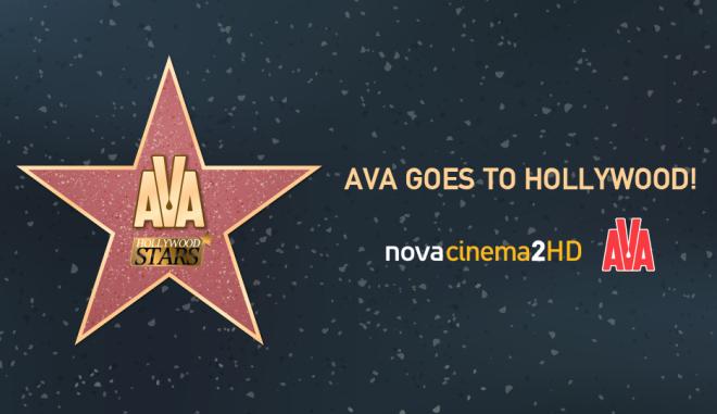 AVA&Novacinema