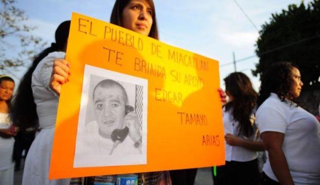 Απορρίφθηκε η αναστολή της εκτέλεσης του Ταμάγιο