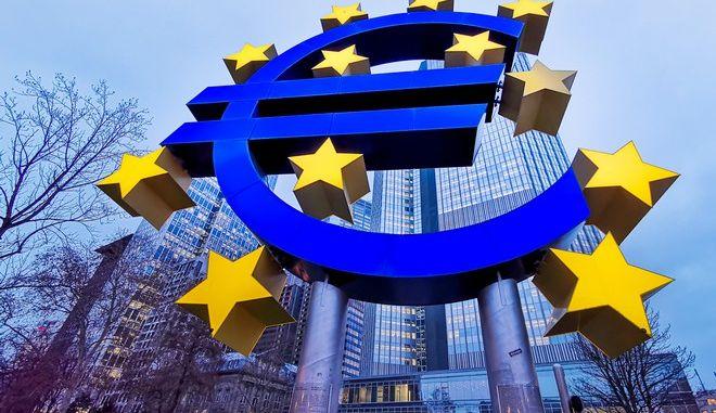 Ευρωπαϊκή Κεντρική Τράπεζα