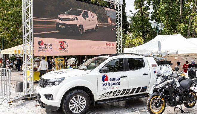 Επιτυχημένη υποστήριξη οδικής βοήθειας του WRC ACROPOLIS