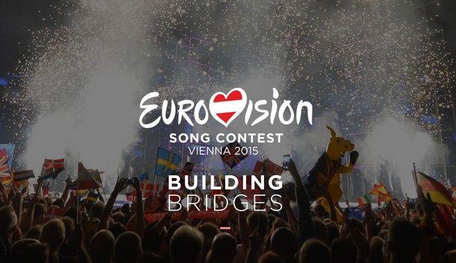 Eurovision 2015: ΨΗΦΙΣΤΕ την καλύτερη φετινή συμμετοχή. Σήμερα στις 22.00 ο τελικός
